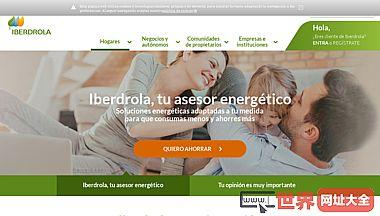 西班牙伊维尔德罗拉公司