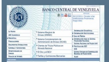 委内瑞拉中央银行