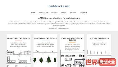 超过5000个建筑免费CAD