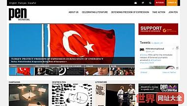 世界作家协会官网