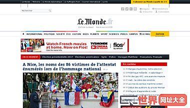 法国世界报官网