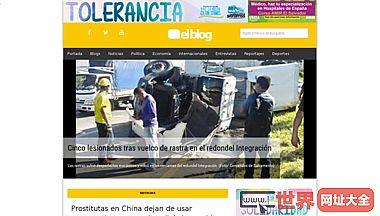 El Blog | Portada | Noticias de El Salvador