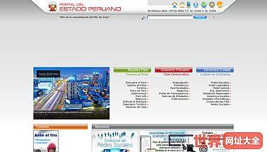 秘鲁政府官方网站