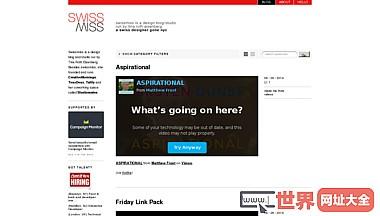 蒂娜罗思创意设计博客