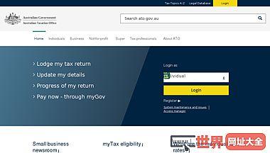 澳大利亚税务局