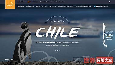 智利旅游局官方网站