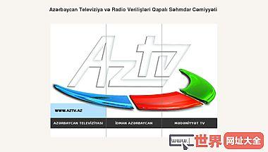 AZrbaycan televiziya V无线电veriliLRI qapal