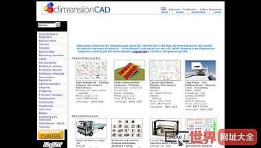 bloques CADarquitectura下载2D、3D图纸;