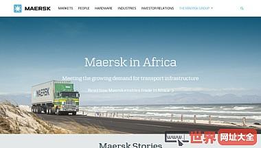 马士基集团(Maersk Group)