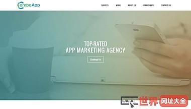 全球移动应用市场营销机构comboapp
