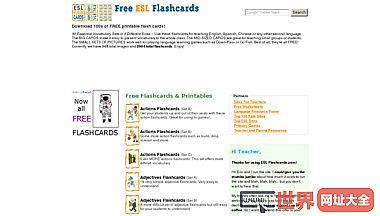英语学习-下载免费打印卡片!