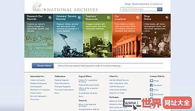 美国国家档案和记录管理局