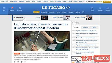 法国费加罗日报官网