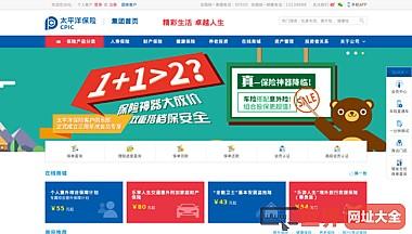 中国太平洋保险(集团)股份有限公司(CHINA PACIFIC INSURANCE (GROUP))