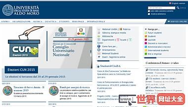 意大利巴里大学官网