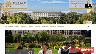 李明博DVLT universiteti