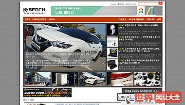 韩国电子数码评测网