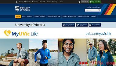 家-维多利亚大学