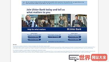 阿尔斯特商业银行官网