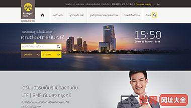 泰国大成银行官网