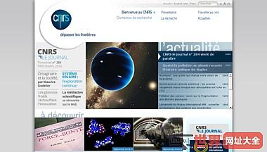 法国国家科学研究中心|
