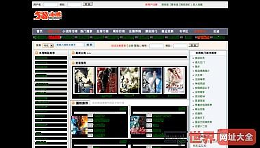 58小说网