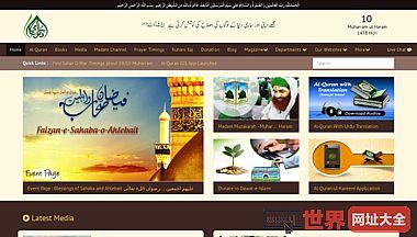 dawat-e-islami官方网站