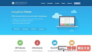 在线文档协作管理开发平台