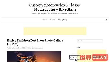世界摩托车车型分享网