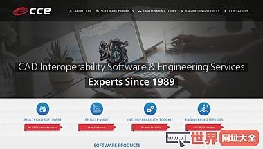 cadcam-e CAD互操作性的软件开发工具