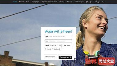荷兰公共交通查询网