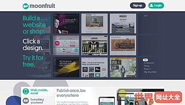 免费可视化网站制作平台