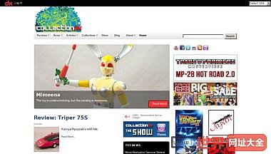 collectiondx日本玩具玩具玩具玩具的新闻和评论