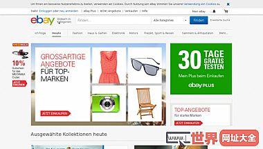 Sammlerstücke, Mbel und mehr Online-Shopping eBay