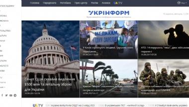 乌克兰国家通讯社