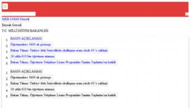 土耳其教育部