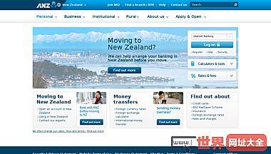 澳新银行新西兰公司网上银行澳新银行