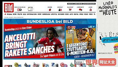 最新消息- BILD.de