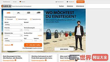 德国汽车拍卖销售网