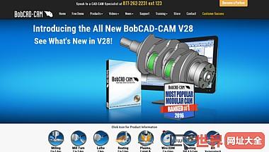 CAD-CAM计算机辅助设计