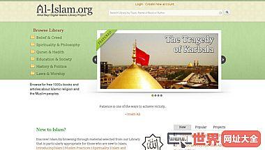 穆斯林先知穆罕默德