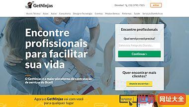 巴西本地服务平台