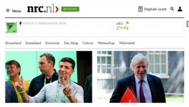 新鹿特丹商报