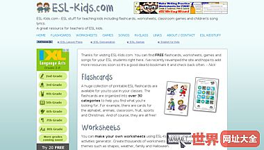 ESL孩子抽认卡工作游戏和歌曲