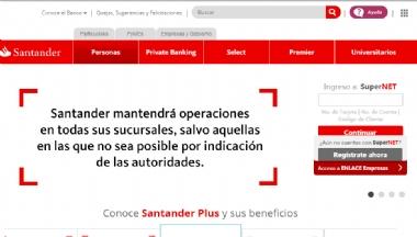 墨西哥桑坦德银行