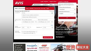 从Avis租的车在网上预订