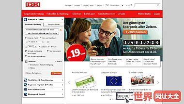 德国联邦铁路公司官方网站