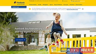德国邮政银行官方网站