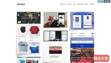 创意移动用户界面分享网
