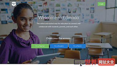 免费教育内容分享平台